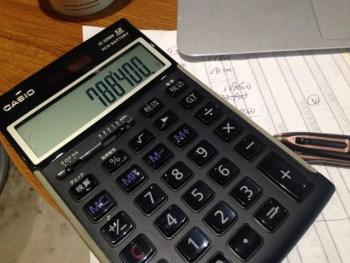 働きながら税理士試験に合格することはできるけど相当キツい