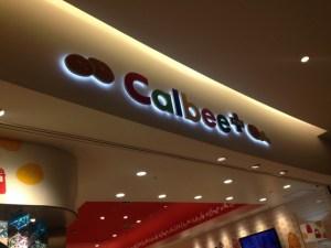 カルビープラス店舗