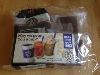 【2017】コーヒービーン&ティーリーフの福袋購入!買って損はしない