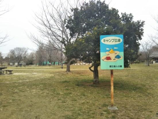 舎人公園のキャンプ