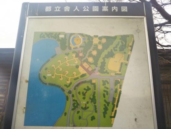 舎人公園の案内図