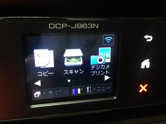 タッチパネルの画像