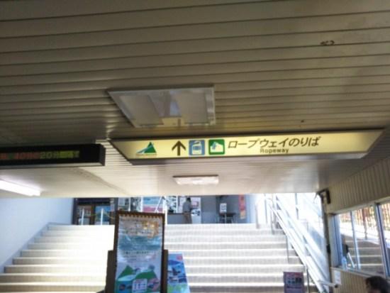 つつじヶ丘駅