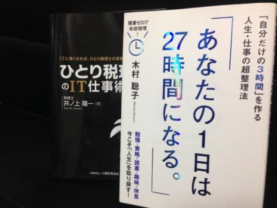 税理士の本