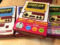 ゲームセンターCXが面白い。ファミコン世代は絶対楽しめる!