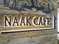 流山おおたかの森のNAAK CAFEのパンケーキ・ダッチベイビーが美味しい