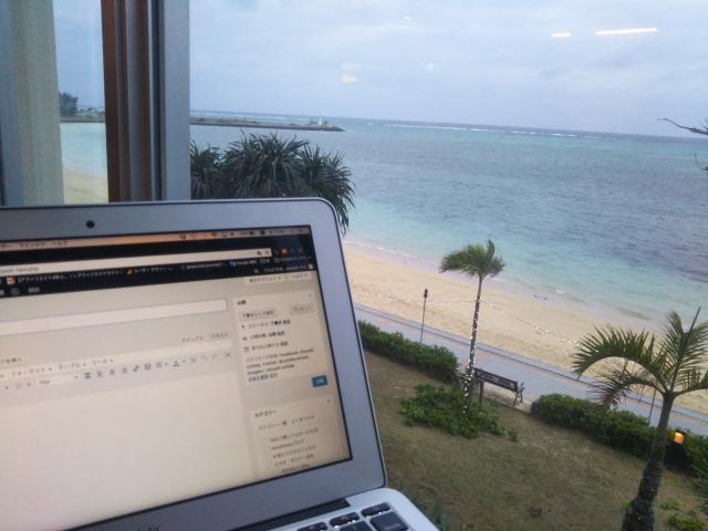 沖縄でパソコン