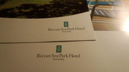 リザンシーパークホテル