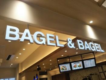 BAGEL&BAGELが落ち着けていい!マフィンも美味しいのでおすすめ