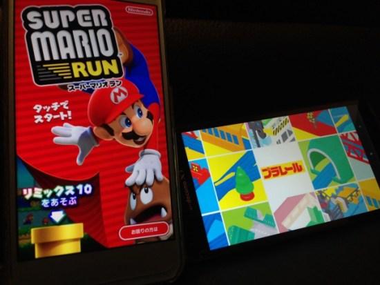 スマホゲームアプリの画像