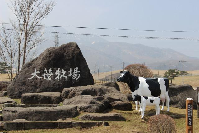 鬼怒川で子連れで遊ぶなら大笹牧場がおすすめ。美味しいお土産が多い!