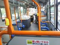 バスが意外と便利!Googleマップでバスルートが出るので便利