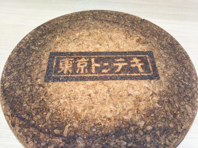 東京トンテキがボリュームあって美味しい。赤辛トンテキは癖になる辛さ