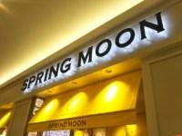レイクタウンのSPRING MOONで食べるならシュークリームよりパンケーキがいいかも