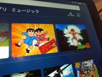 子供と一緒に昔のアニメを観るのが楽しい。プロゴルファー猿が面白い