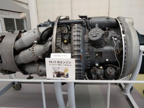 所沢航空発祥記念館の部品展示