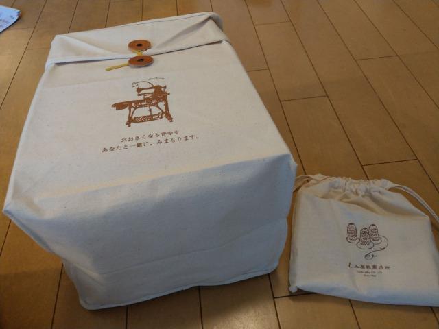 【2020年入学用】土屋鞄のランドセルが届いた。入っていたものなど