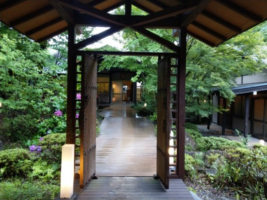 鬼怒川温泉の画像