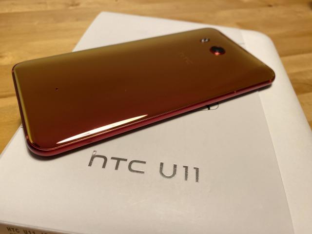 HTCのスマホ修理のサポートがよかった!最初の問い合わせから1週間で修理完了