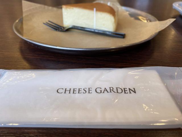 昔行ったチーズガーデンにまた行きたい。御用邸チーズケーキが美味しい