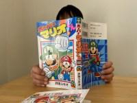 次男が大ハマりした漫画「スーパーマリオくん」