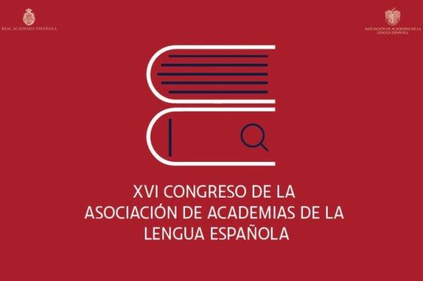 Congreso de la Asociación de Academias de la Lengua Española