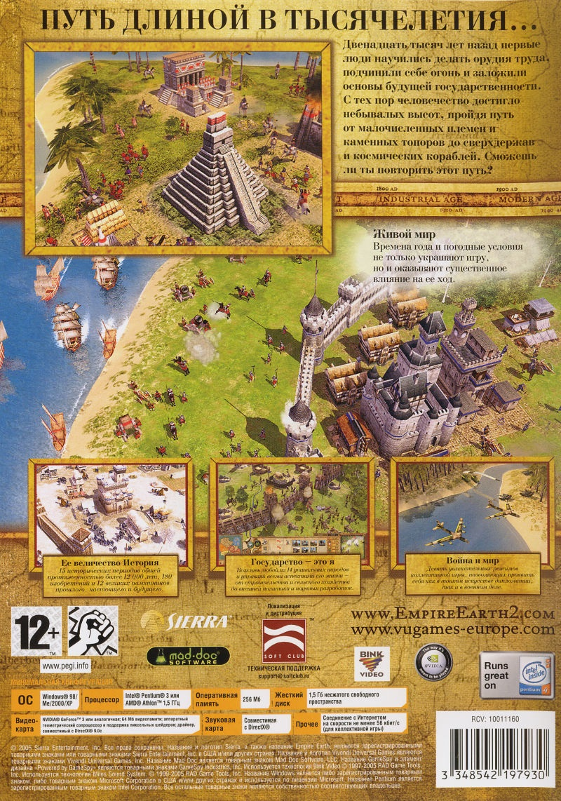 Empire Earth Mod : empire, earth, Sierra, Chest, Empire, Earth, Packaging, Content