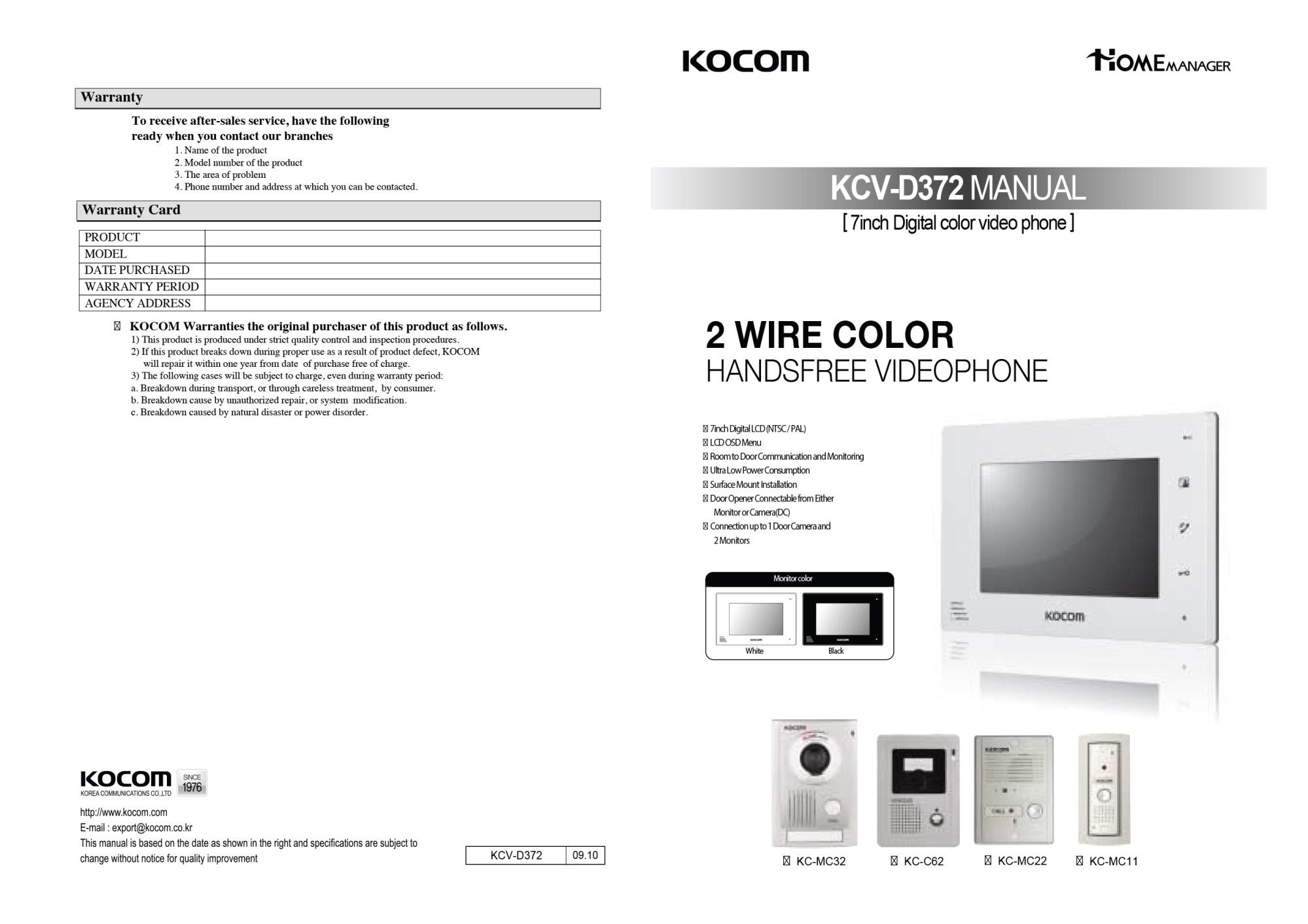 hight resolution of spa 4s intercom wiring diagram icm wiring diagram 2004 cavalier