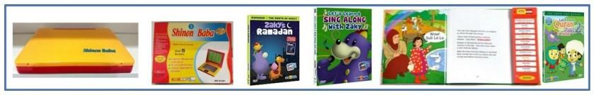Islamic Toys