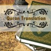 online-quran-translation-and-tafseer-classes.jpg