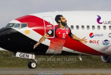 Hình ảnh Salah được Ai Cập sử dụng để truyền thông