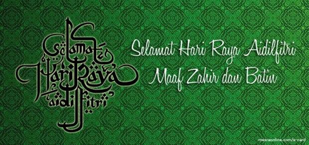 Selamat Hari Raya Aidil Fitri Maaf Zahir Dan Batin Sifu
