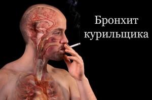 hogyan lehet abbahagyni a dohányzást egy szoptató anya számára mi ölte meg a dohányzás iránti vágyat