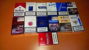Mest populære cigaretter Malboro