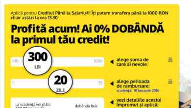 Photo of (P): Viva Credit – Creditul pana la Salariu