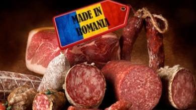 Photo of Injectate cu fum si etichetate fals. Afacerea profitabila cu produsele afumate din carne