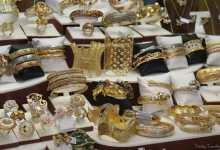 Photo of (P) La ce să fii atent când cauți inele de aur?