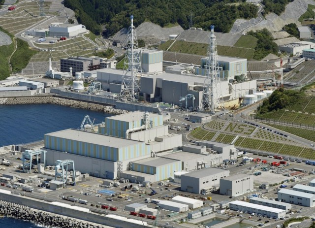 New nuclear reactor being built in western Japan applies for safety checks