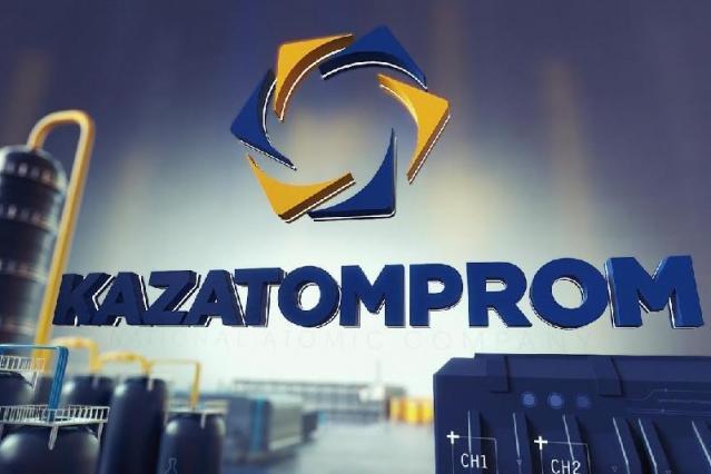 Kazakhstan to produce 21,600 mt of uranium in 2018
