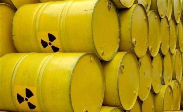 Kazakhstan, Brazil To Sign Nuclear Energy Agreement
