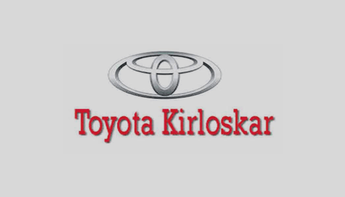 Toyota Kirloskar Motor ties up with government for skilling youths