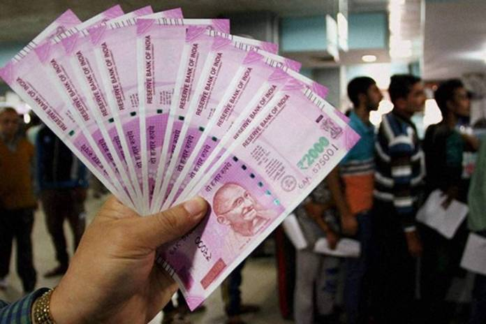 Family pensions ceiling enhanced from Rs 45,000 to 1,25,000 per month