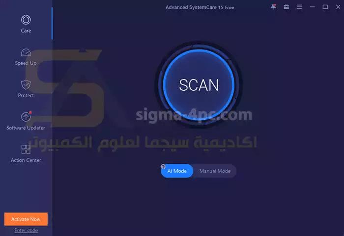 Advanced SystemCare 15
