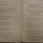 プログレスbook1-2