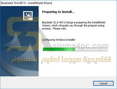 برنامج البلوتوث للكمبيوتر لنقل الملفات للموبايل بدون وصلة