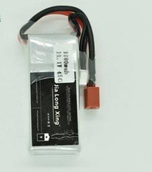 https://sigmatechbd.com/wp-content/uploads/2018/11/11-1V-1100mAh-45C-lipo-Battery-e1539668152656-1.jpg
