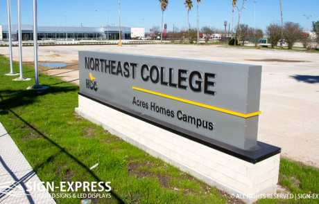 hcc houston community college custom routed school sign