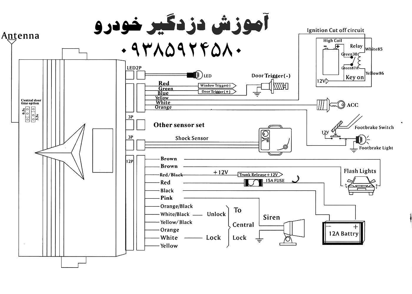 avital car alarm wiring diagram