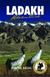Dalal Ladakh