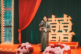 yiannhoward-shanghai-red-wedding-21